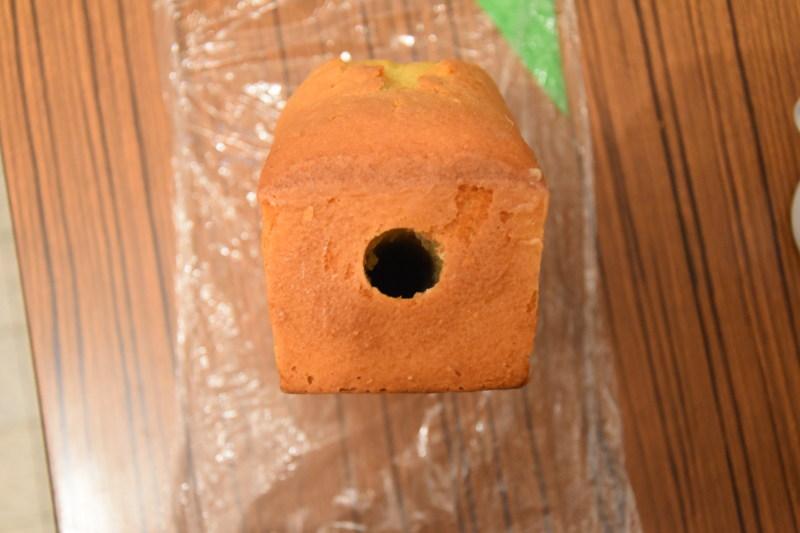 alt cakecitronyuzu7