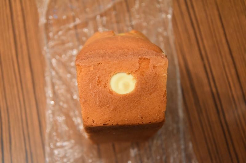 alt cakecitronyuzu8